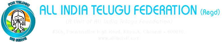 All India Telugu Federation Logo